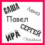 Именные майки для детей. Качественные и недорогие футболки на заказ в Минске.