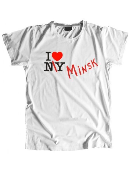 Я люблю Минск